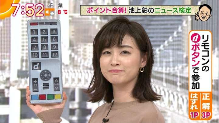 2021年01月20日新井恵理那の画像34枚目