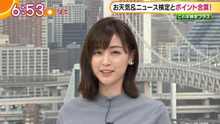 2021年01月21日新井恵理那の画像11枚目