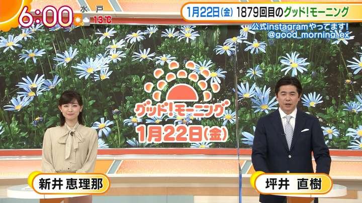 2021年01月22日新井恵理那の画像03枚目