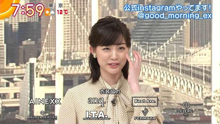 2021年01月22日新井恵理那の画像17枚目