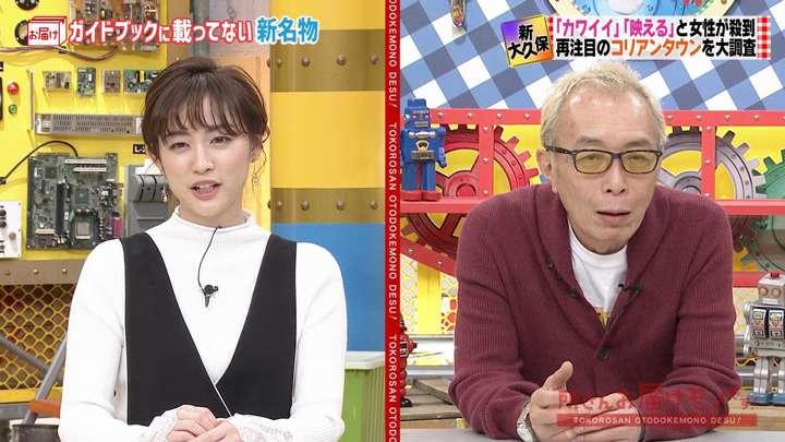 2021年01月24日新井恵理那の画像01枚目