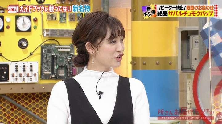 2021年01月24日新井恵理那の画像06枚目