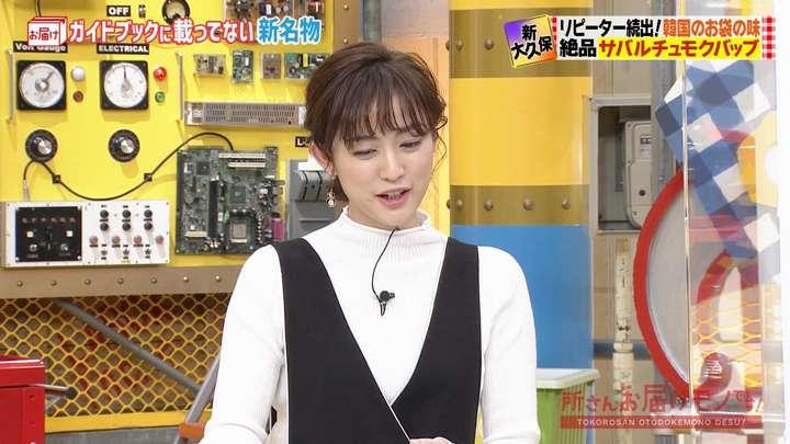 2021年01月24日新井恵理那の画像09枚目