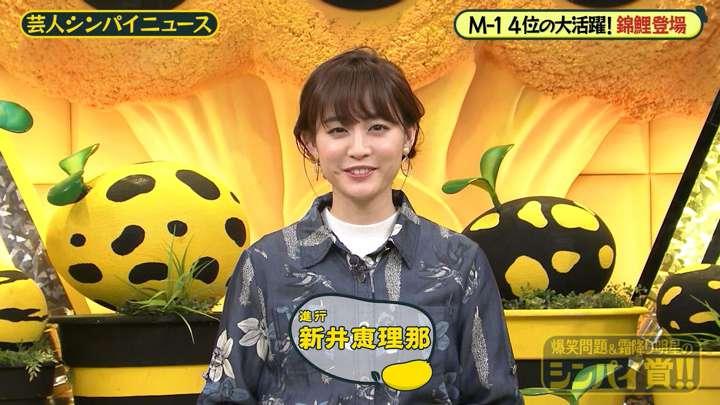 2021年01月24日新井恵理那の画像19枚目