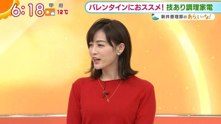 2021年01月25日新井恵理那の画像10枚目