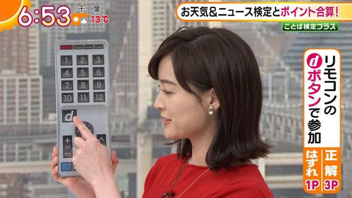 2021年01月25日新井恵理那の画像13枚目