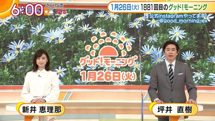 2021年01月26日新井恵理那の画像05枚目