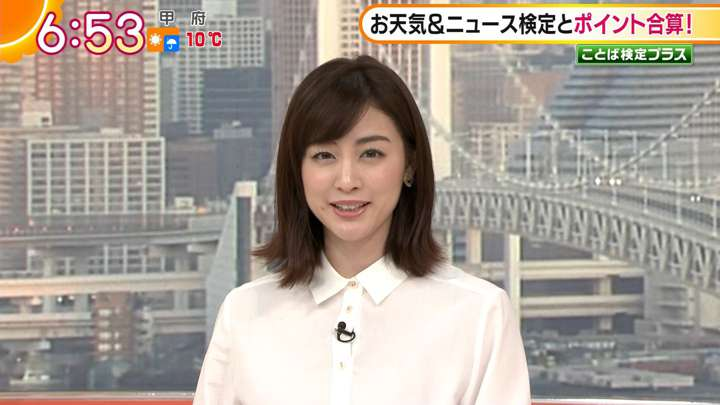 2021年01月26日新井恵理那の画像11枚目