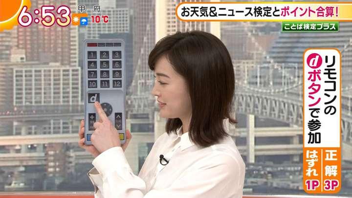 2021年01月26日新井恵理那の画像12枚目