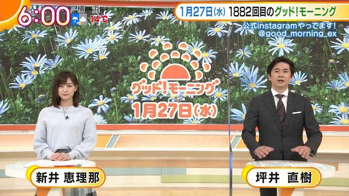 2021年01月27日新井恵理那の画像04枚目
