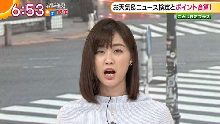 2021年01月27日新井恵理那の画像09枚目