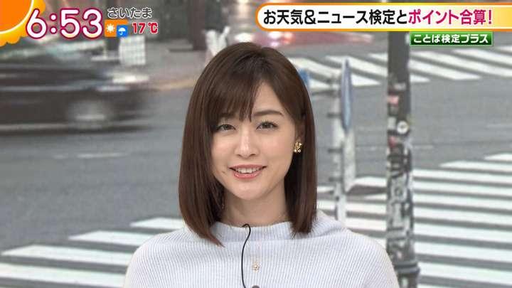 2021年01月27日新井恵理那の画像10枚目