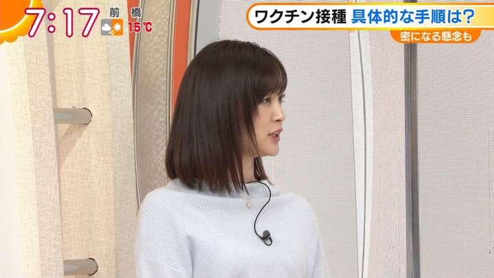 2021年01月27日新井恵理那の画像15枚目