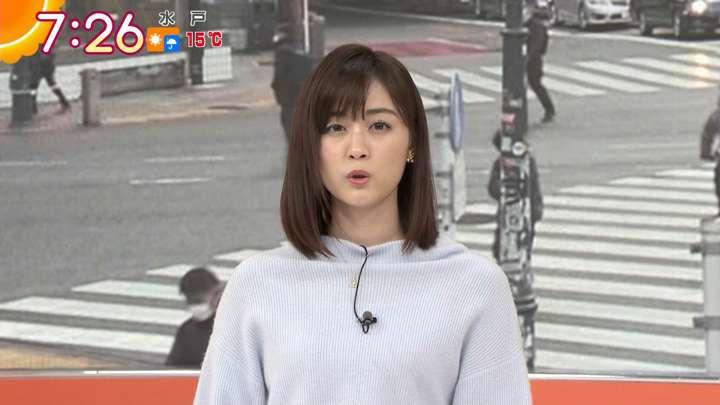 2021年01月27日新井恵理那の画像16枚目