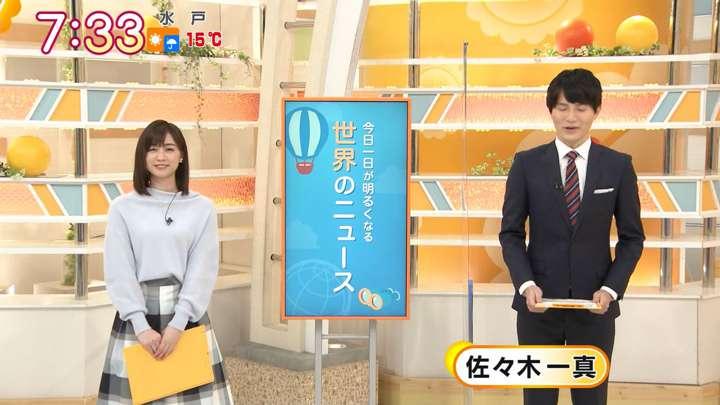 2021年01月27日新井恵理那の画像18枚目