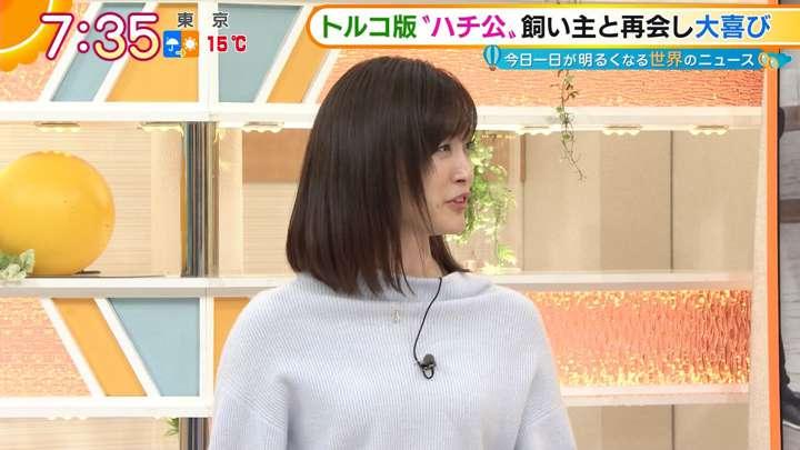 2021年01月27日新井恵理那の画像19枚目