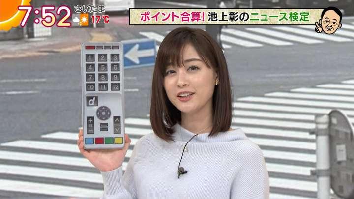 2021年01月27日新井恵理那の画像21枚目