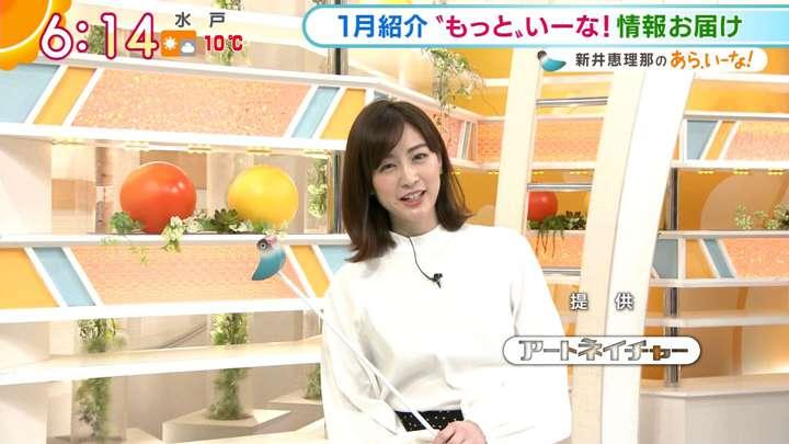 2021年01月29日新井恵理那の画像04枚目