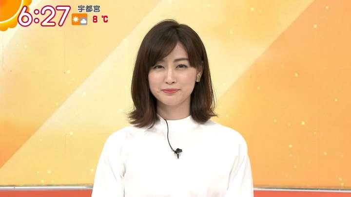 2021年01月29日新井恵理那の画像11枚目