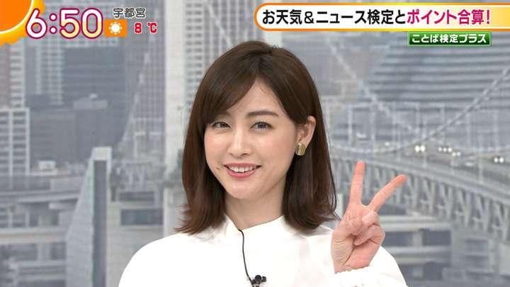 2021年01月29日新井恵理那の画像12枚目