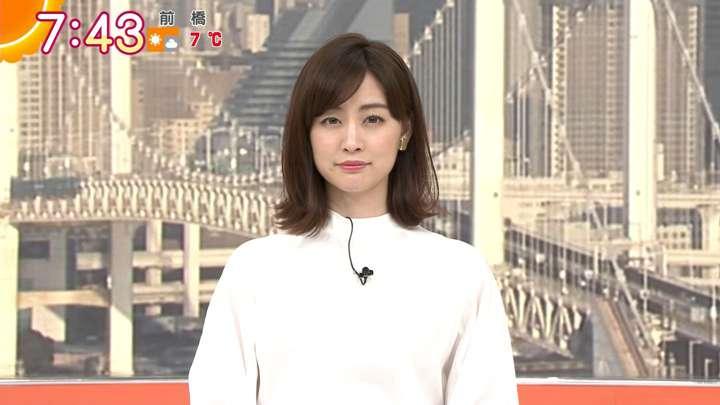 2021年01月29日新井恵理那の画像17枚目