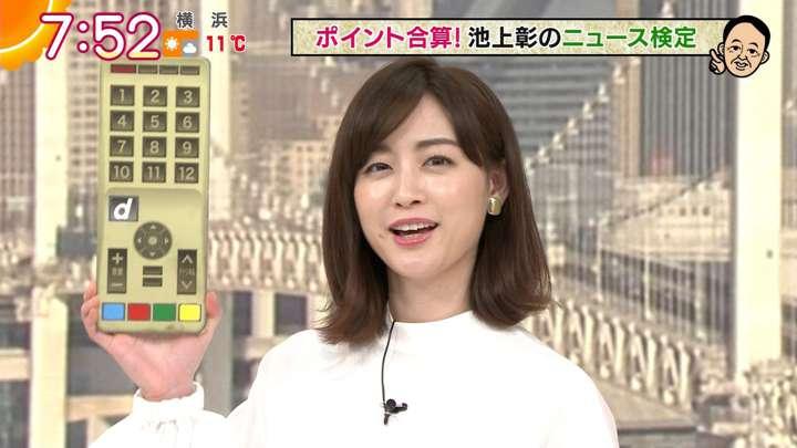 2021年01月29日新井恵理那の画像19枚目