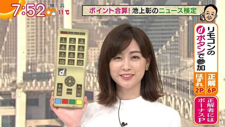 2021年01月29日新井恵理那の画像20枚目