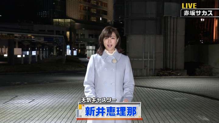 2021年01月30日新井恵理那の画像02枚目
