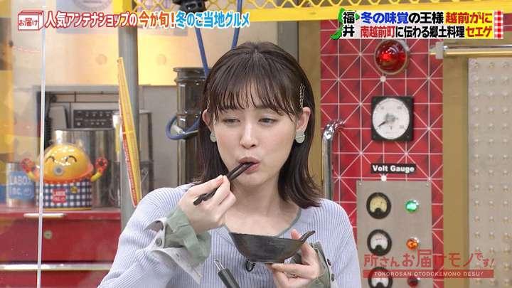 2021年01月31日新井恵理那の画像07枚目