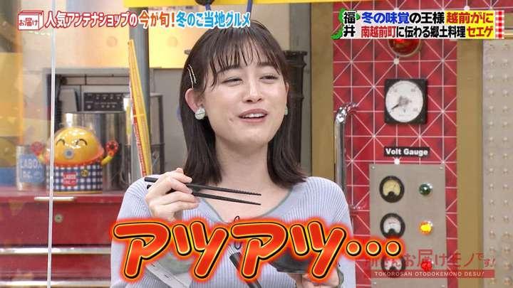 2021年01月31日新井恵理那の画像09枚目