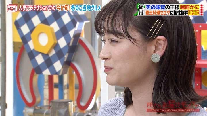 2021年01月31日新井恵理那の画像15枚目