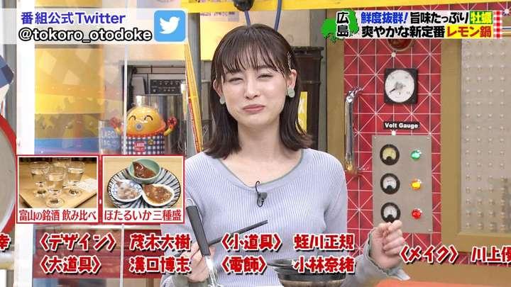 2021年01月31日新井恵理那の画像18枚目