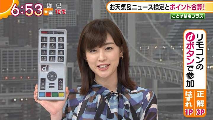 2021年02月01日新井恵理那の画像16枚目