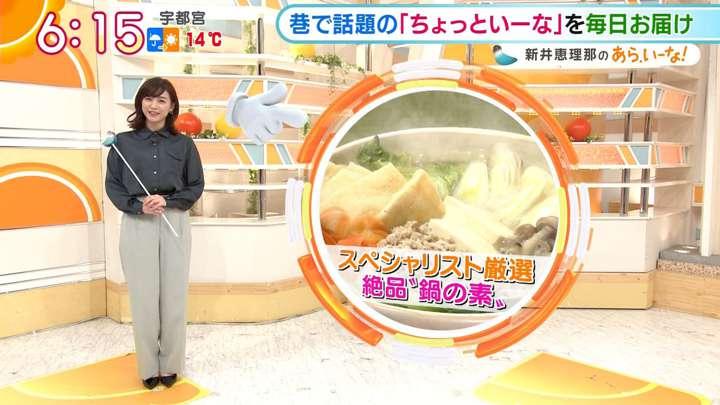 2021年02月02日新井恵理那の画像08枚目
