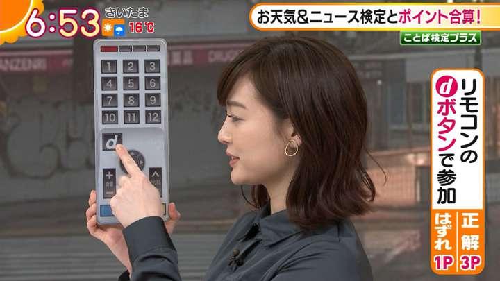 2021年02月02日新井恵理那の画像13枚目
