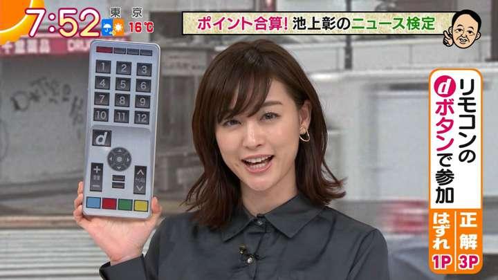 2021年02月02日新井恵理那の画像25枚目
