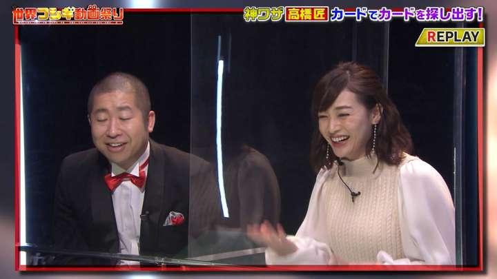 2021年02月03日新井恵理那の画像42枚目