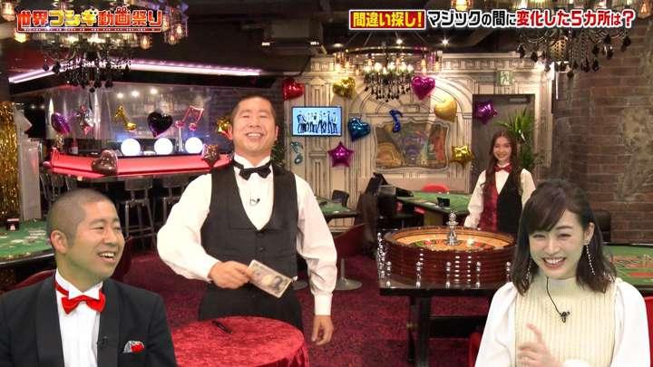 2021年02月03日新井恵理那の画像44枚目