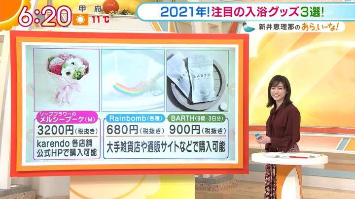2021年02月04日新井恵理那の画像08枚目