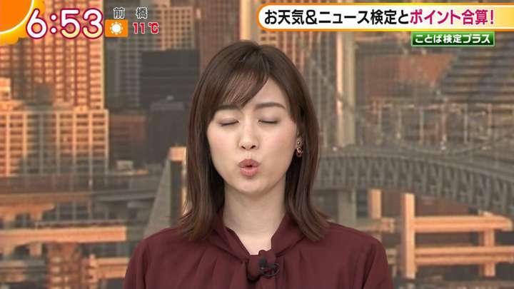 2021年02月04日新井恵理那の画像12枚目