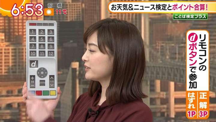 2021年02月04日新井恵理那の画像13枚目