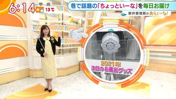 2021年02月05日新井恵理那の画像08枚目