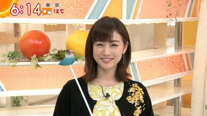 2021年02月05日新井恵理那の画像09枚目
