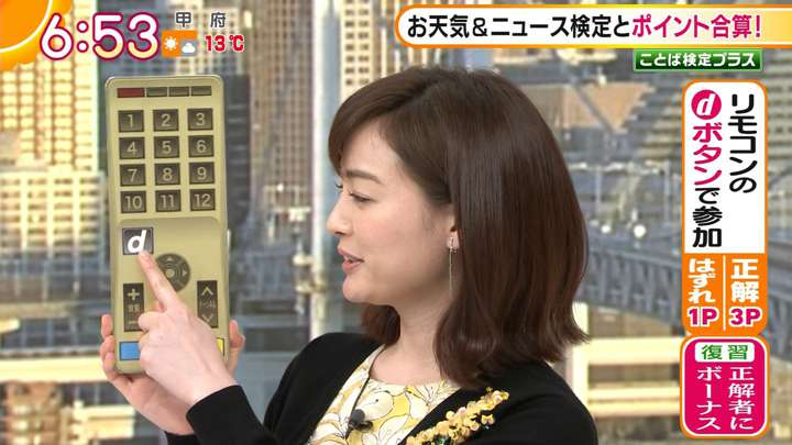 2021年02月05日新井恵理那の画像15枚目