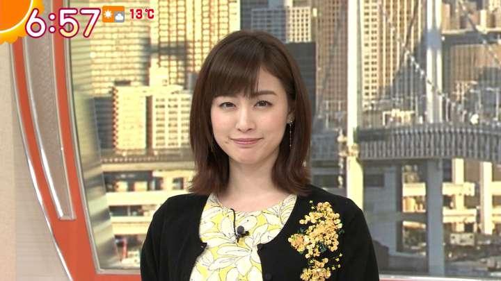 2021年02月05日新井恵理那の画像17枚目