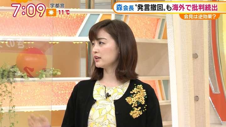 2021年02月05日新井恵理那の画像18枚目