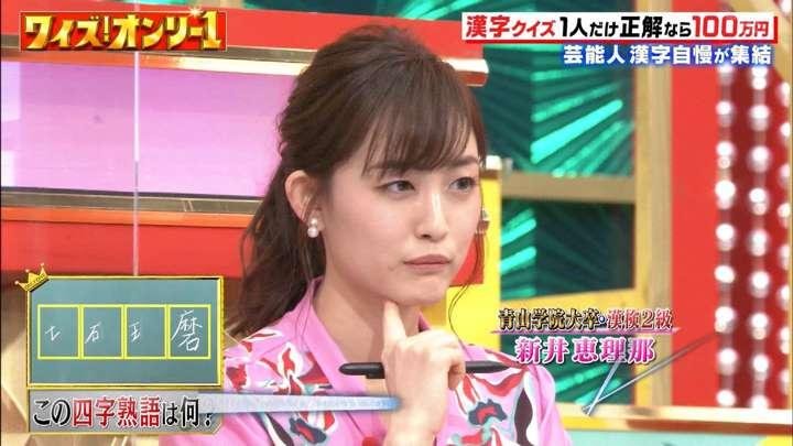 2021年02月06日新井恵理那の画像02枚目