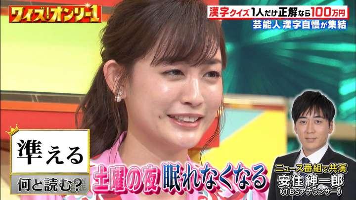 2021年02月06日新井恵理那の画像06枚目