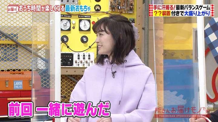 2021年02月07日新井恵理那の画像02枚目