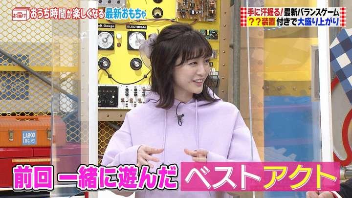 2021年02月07日新井恵理那の画像03枚目